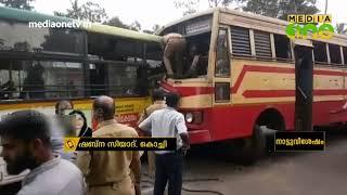 കോതമംഗലം KSRTC ബസ്സുകൾ തമ്മിൽ കൂട്ടിയിടിച്ച് നിരവധി പേർക്ക് പരിക്ക് | Kothamangalam Accident