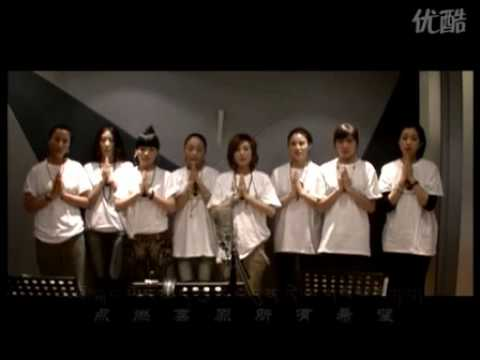 Tibetan song dedicated to the victims of the deadly Yushu Earthquake, Eastern Tibet