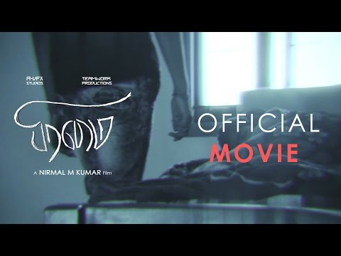 Piramai - Short Film (Director's Cut) | Aero Aravind | Abner