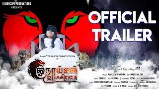 Onaaigal Jakkiradhai Official Trailer   Kabali Vishwanth, Riythvika   JPR   Adheesh Uthriyan