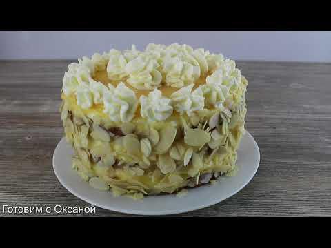 Лимонный  Торт🍋 Торт с лимонным курдом и творожным кремом