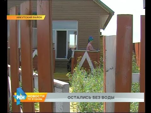 Жители посёлка Грановщина в разгар лета остались без воды