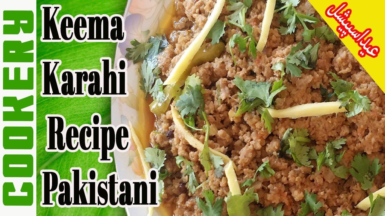 Keema Karahi Recipe Pakistani | Qeema Karahi | Minced Mutton | Bakra Eid Special