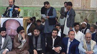 Prayer Ceremony Held For Anwari In Kabul/ مراسم فاتحه خوانی انوری در کابل