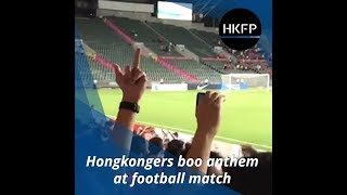 Hongkongers booed the national anthem at the Fifa 2022 World Cup qualifier against Iran