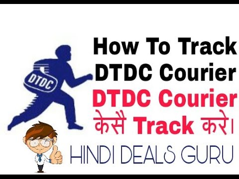 How To Track DTDC Courier (Easy Method)