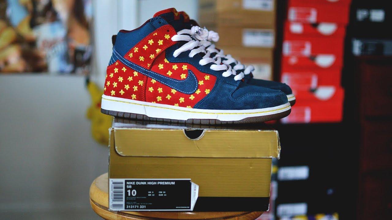 Nike SB Dunk High Premium 'Quagmire