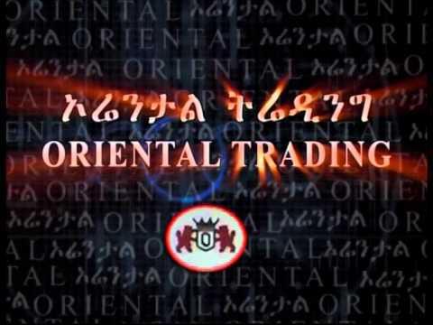 oriental trading harar