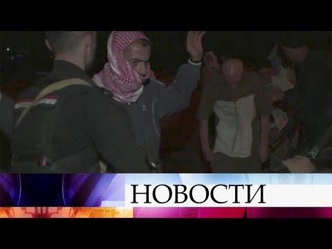 ВСирии большая группа боевиков сдалась правительственным войскам.