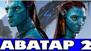 Кадры из продолжения супер фантастического фильма «Аватар» появились в Сети. Что покажут в фильме ?