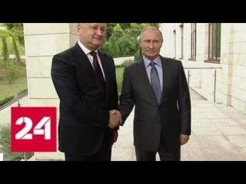 Россия и Молдавия восстанавливают отношения - Россия 24