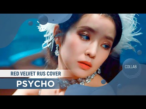 Delvirta, ElliMarshmallow, Sabi-tyan - Psycho [Red Velver RUS COVER]