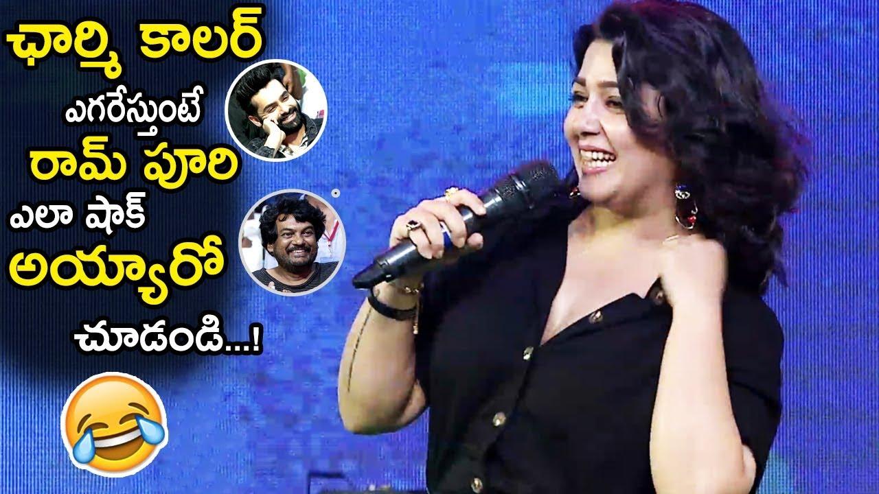 Actor Charmi Energetic Speech at Ismart Shankar Pre Relese Event || Telugu Entertainment Tv