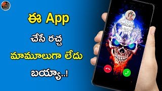 Amazing Launcher For Your Android Phone | Latest App To Personalize Your Mobile Screen | Tech Siva