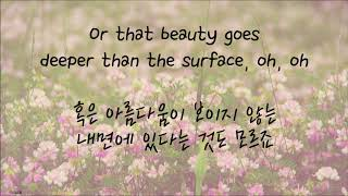 Alessia Cara - Scars to your beautiful (한국어 자막/해석/가사)