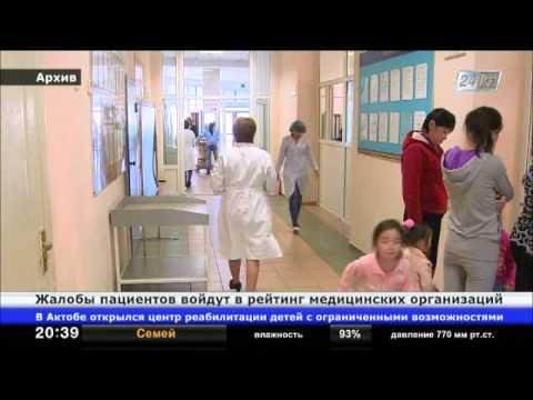 Приказ Минздравсоцразвития России от  г. № 256