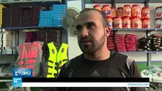 بغداد.. اللجوء يروج لتجارة سترات النجاة!!