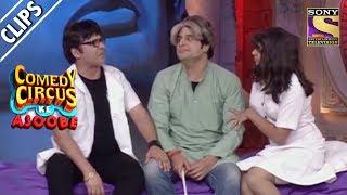 Krushna Wants His Eyes Operated   Comedy Circus Ke Ajoobe