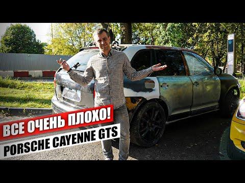 Зачем я ЭТО КУПИЛ? Забрал Porsche Cayenne GTS в другой сервис! Встретили Гришу из Жизнь Синдиката.