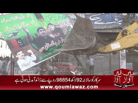 Anti-encroachment operation launched in Saddar