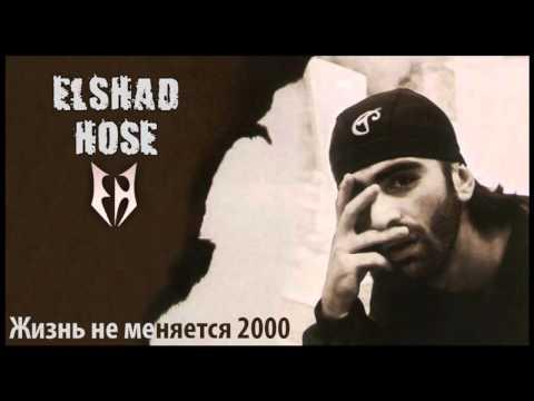 Elşad Xose - Aglaya Aglaya ft. Şövkət Ələkbərova (Audio)