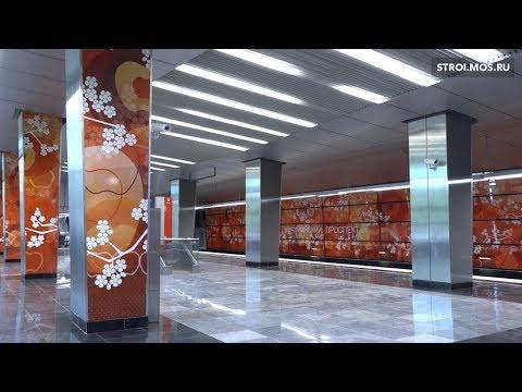 7 новых станций построили на Калининско-Солнцевской линии метро