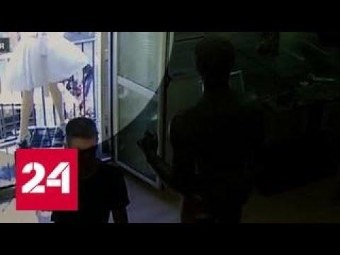 Задержать виновника атаки на Барселону помогла местная жительница