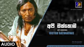 Api Okkoma - Victor Ratnayake | Official Audio | MEntertainments Thumbnail