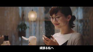 蓮佛美沙子、綾瀨遙LENOR EAU DE LUXE「豪華儀式噴霧」「豪華儀式香珠」...