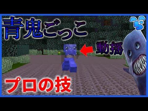 【Minecraft】初心者必見!一瞬で終わらせる男 ~青糸~