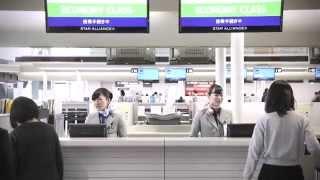 【成田空港の一日 私たちの仕事編】ワールドエンタプライズ(株)