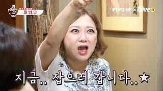 김숙 어린시절 반지하 자취집에서 생긴일