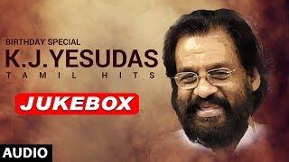 KJ Yesudas Tamil Hits Jukebox | KJ Yesudas Birthday Special | KJ Yesudas Songs | Tamil Old Songs
