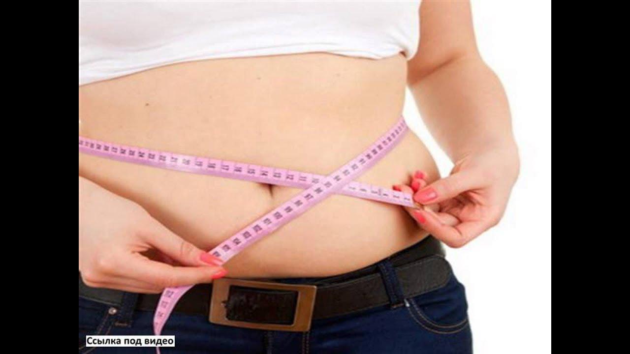 Как лучше и быстрее всего сбросить вес