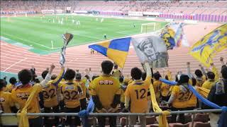 JリーグYBCルヴァンカップグループステージ・グループA第4節 vsア...