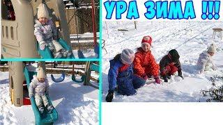 Снова Зима / Снежные игры и развлечения