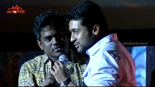"Cover images Surya Sings ""Ek Do Teen"" Song On stage @ Anjaan Audio Launch"