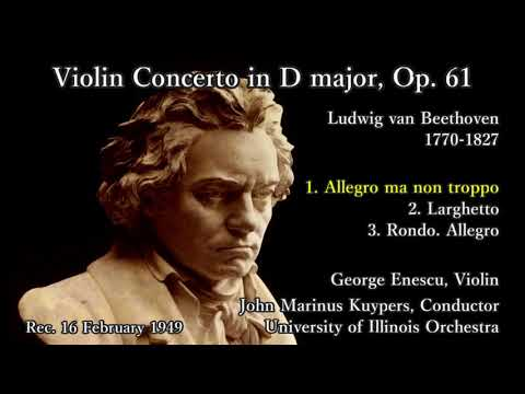 Beethoven: Violin Concerto, Enescu & Kuypers (1949) ベートーヴェン ヴァイオリン協奏曲 エネスク