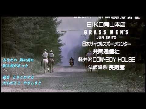 ♬ 彼のオートバイ彼女の島 ♬  /   原田貴和子
