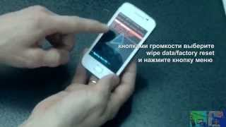 видео Samsung S5830i сброс настроек hard reset хард ресет графический ключ unlock вирус разблокировать