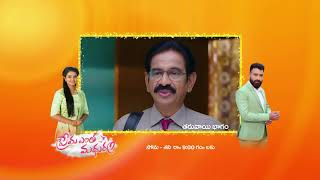 Prema Entha Maduram | Premiere Episode 225 Preview - Jan 28 2021 | Before ZEE Telugu
