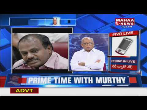 An Analytical Discussion On Amit Shah Comments   IVR Analysis