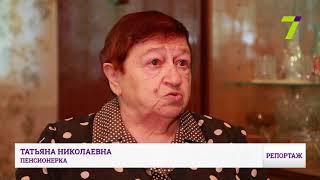 Попасть в больницу в Одессе