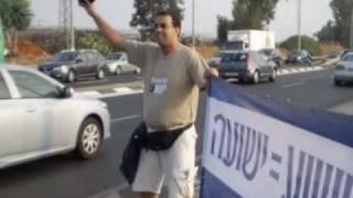 Вот Бог твой, Израиль. 2010. (Часть 2)