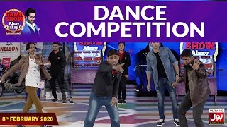 Dancing Competition In Game Show Aisay Chalay Ga With Danish Taimoor | 8th February 2020