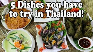Thai Food Tour - 5 Dishes You HAVE to Try in Thailand!