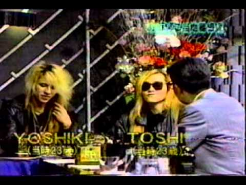 [TV]X JAPAN インディーズ時代 青森放送出演 妙にテンション高い.mpg , YouTube