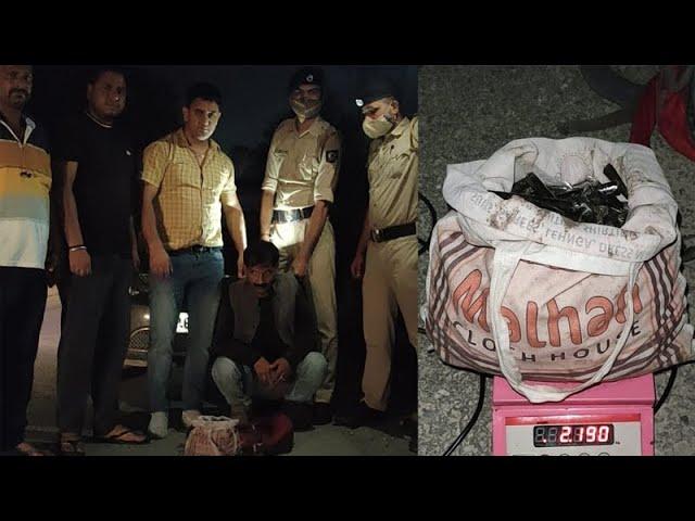 मंडी में बल्ह पुलिस ने पकड़ी दो किलो चरस, चच्योट का तस्कर गाड़ी सहित काबू.......