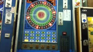 駄菓子屋ゲーム博物館エレメ…