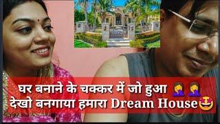 Mahendra Ka Dream House 🏠 देखो कितनी मेहनत लगी एक घर बनाने में🙆
